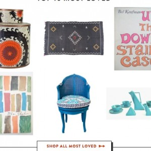 Hunter's Alley, vintage home decor, The Local Rose, Shiva Rose, One Kings Lane