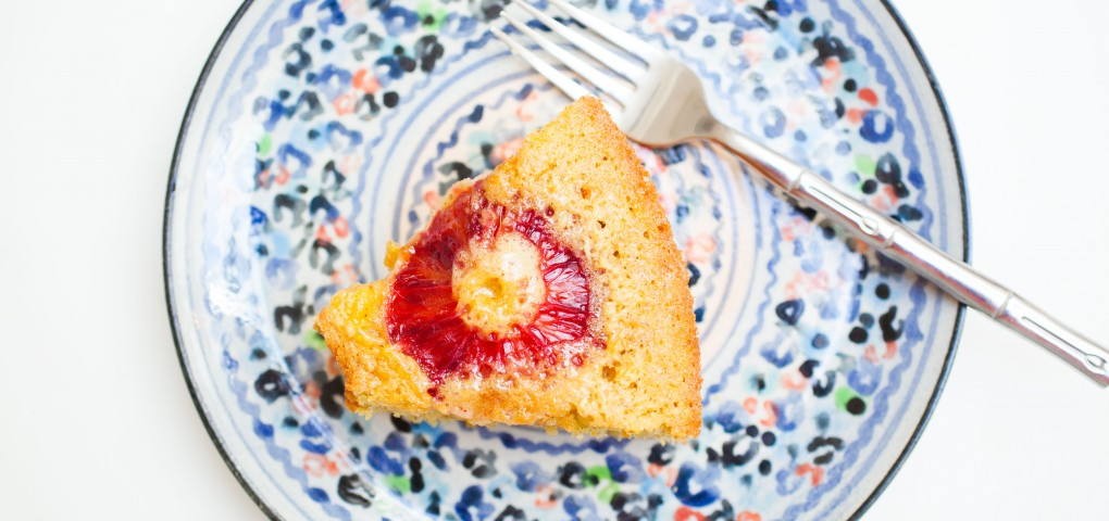 The Local Rose shares a Easter holiday dessert recipe for paleo, gluten-free Citrus Cardamom Olive Oil Cake.